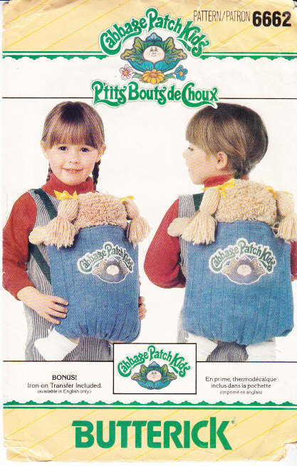 Butterick 6662 Cabbage Patch Doll Sewing Pattern