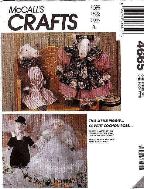 McCall's 4665 Doll Pig Toy Sewing Pattern