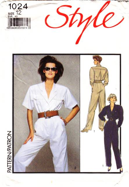Style 1024 Misses Sexy Jumpsuit Sewing Pattern