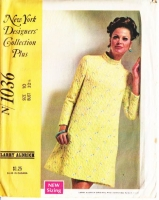 McCalls 1036 60s A-Line Dress Sewing Pattern 10 B32 Used