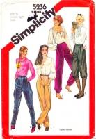Simplicity 5236 Straight Leg Pants, Knickers, & Jodhpurs Sewing Pattern 12 Waist 26.5 Uncut