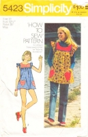 Simplicity 5423 1970s Smocked Top, Pants & Bikini Shorts Sewing Pattern 10 B32 Used