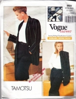 Vogue 2034 Tamotsu Career Blazer Jacket,  Tapered Pants & Pencil Skirt Sewing Pattern Plus Size 20-24 B42-46 Uncut